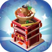 天天美食街游戏下载v1.0.1