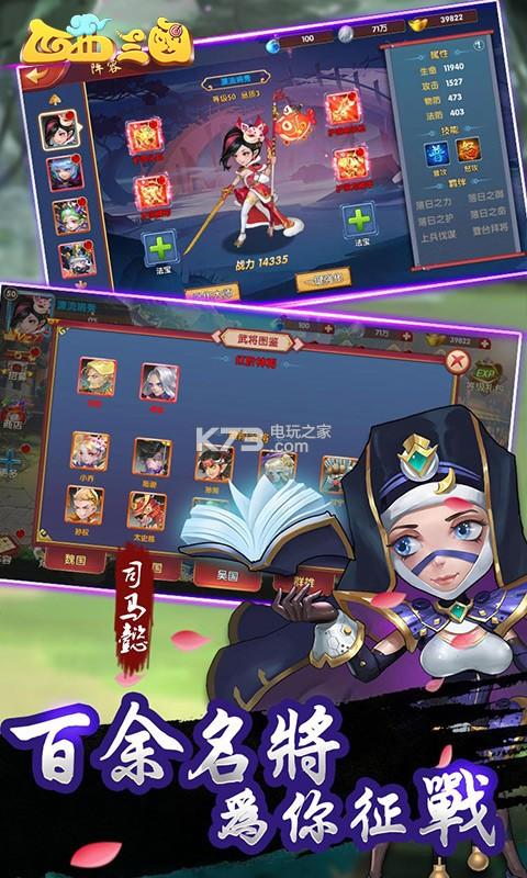 西西三国梦幻之城 v200015 折扣版下载 截图