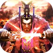 三国霸业王者争锋 v1.0 游戏下载