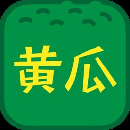 黄瓜短视频app下载v2.3.1