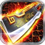 沙场战神传奇游戏下载v1.0