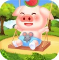 全民来养猪游戏下载v1.8.7