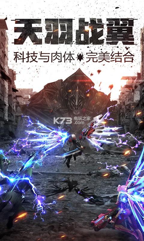 王者英雄之枪战传奇超v版 v1.06 无限钻石下载 截图