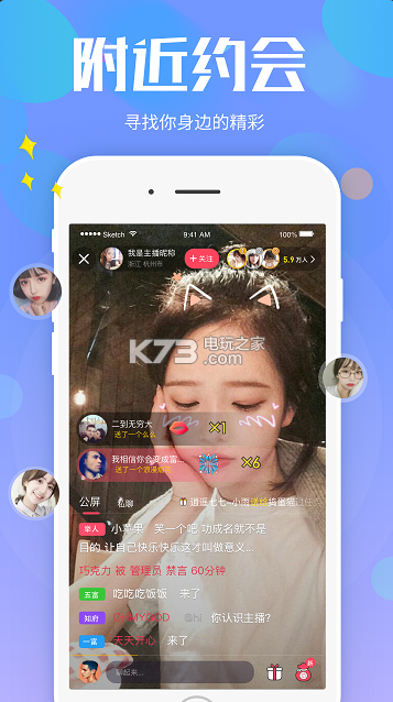 快描短视频 v2.0.6 app下载 截图