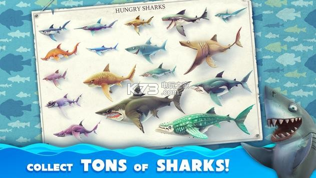 饥饿鲨世界3.7.0 无限钻石金币破解版下载 截图
