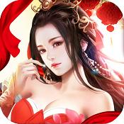 仙剑神曲变态版下载v1.0.0