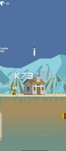 这把剑超牛 v1.0 游戏下载 截图