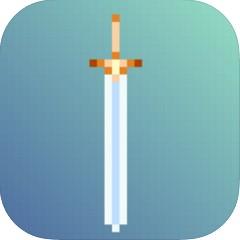这把剑超牛游戏下载v1.0
