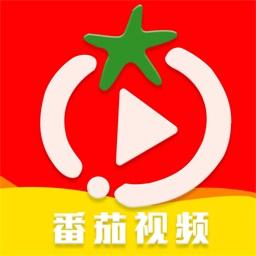 番茄视频app下载v5.1.5.10
