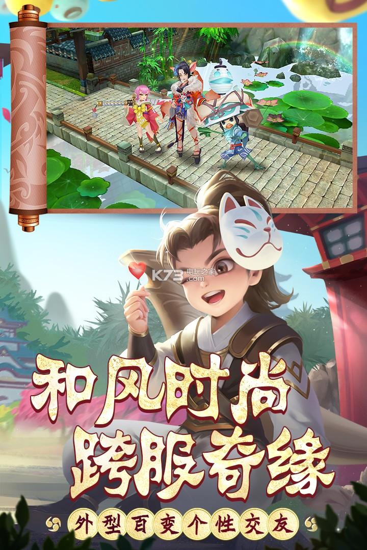 热血江湖 v68.0 破解版 截图