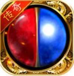 永恒九妖传奇游戏下载v1.0
