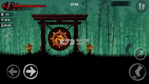 死神之格斗2 v1.5.4 游戏下载 截图