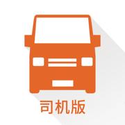 货拉拉司机版5.9.21版本下载