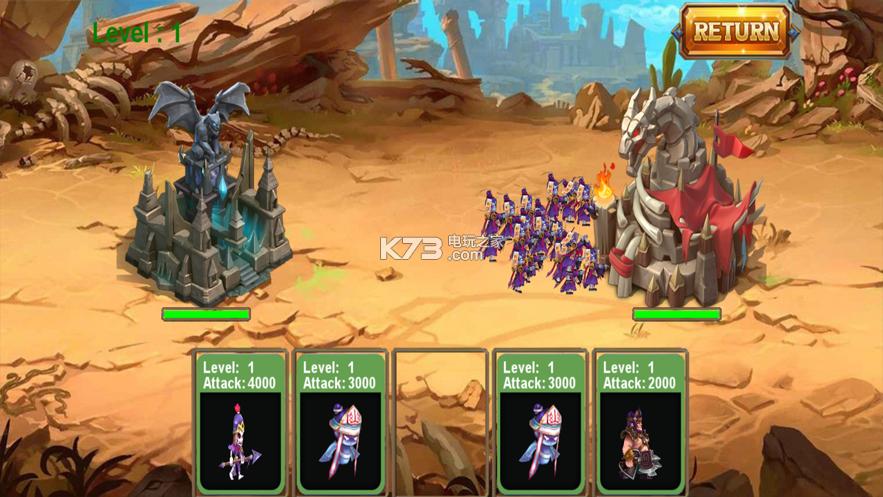 天空游艺城堡战斗 v1.0.0 游戏下载 截图