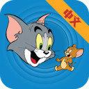 汤姆杰瑞迷宫逃亡游戏下载v1.1.76