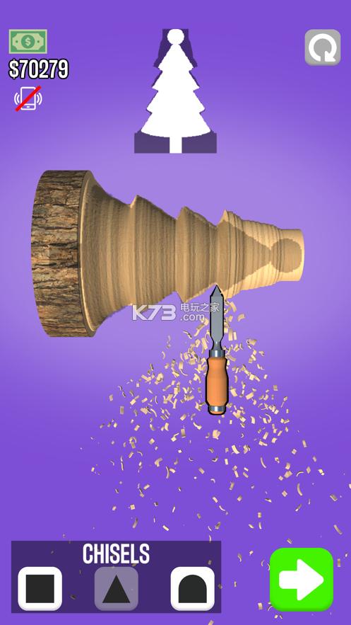 超级木旋3D版 v1.1.1 游戏下载 截图