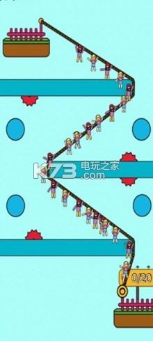 溜个绳 v1.0 游戏下载 截图