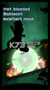 命运决斗 v3.0.0 游戏下载 截图
