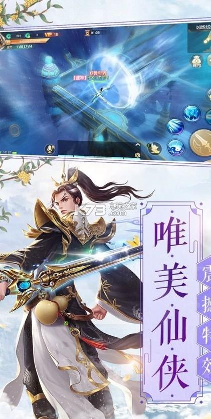 太丘情缘 v1.0 游戏下载 截图