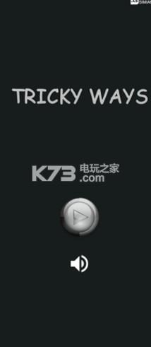 Tricky Ways v1.0 下载 截图