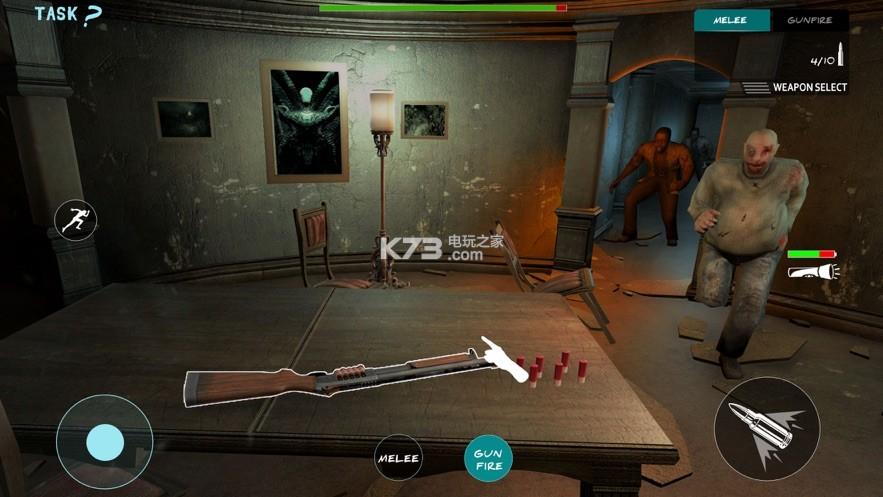 僵尸生存罢工游戏3d v1.1.1 下载 截图