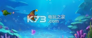 鱼儿也疯狂 v1.0 游戏下载 截图