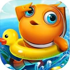 鱼儿也疯狂 v1.0 游戏下载