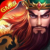 龙之霸业GM版下载v1.0