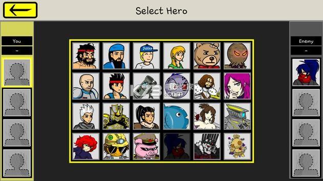 4vs4 2 v1.1.12 游戏下载 截图