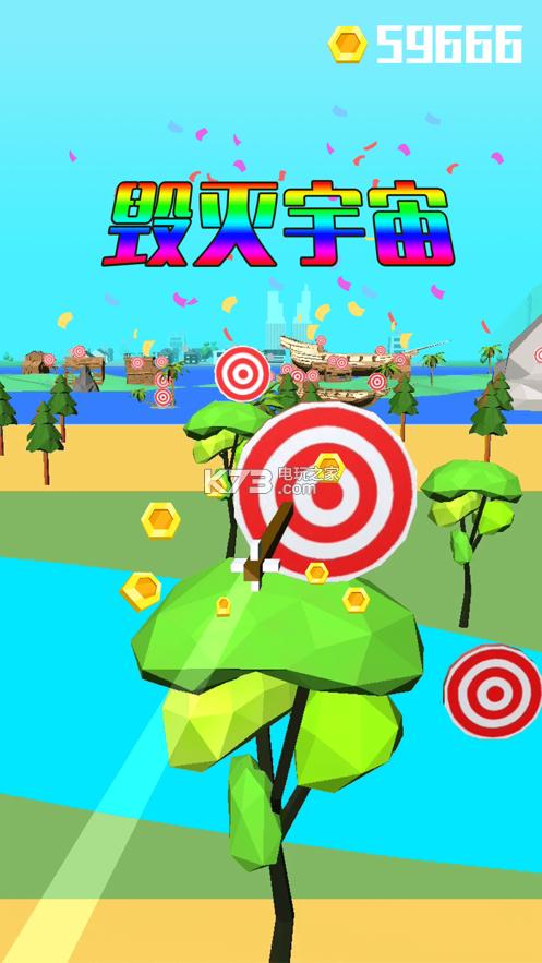 全民射箭X v1.0 手游下载 截图