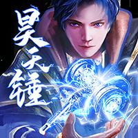 百恋成仙次世代画质ios版下载v1.1.0
