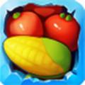 蔬菜消除红包版 v9 下载