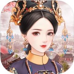清妃一梦手游下载v1.0