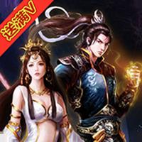 王者封神录GM版无限元宝服下载v2.0.0