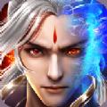 洪荒神传 v50.6.0 游戏下载