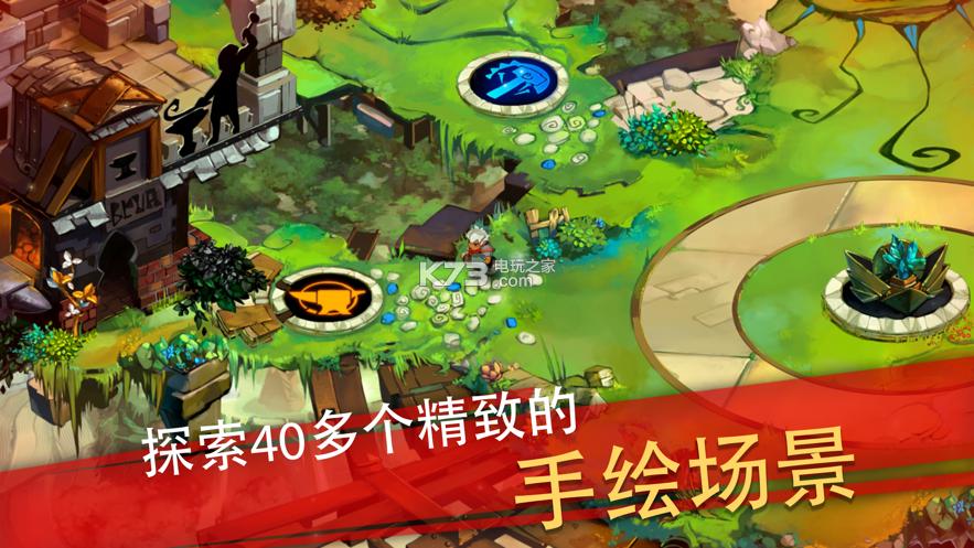 Bastion v1.0.50788 中文版下载 截图