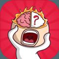 超强神脑洞游戏下载v1.0