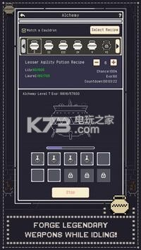 AFK Wizard v1.0.1.1 下载 截图