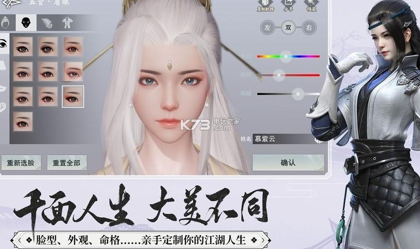 疯狂修仙 v1.0 游戏下载 截图