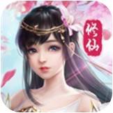 疯狂修仙游戏下载v1.0