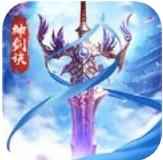 神剑诀五行论剑手游下载v1.0