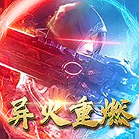 剑魂之怒 v1.0.0 ios版下载