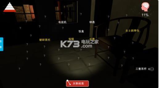 李家小院 v1.0.0 游戏下载 截图