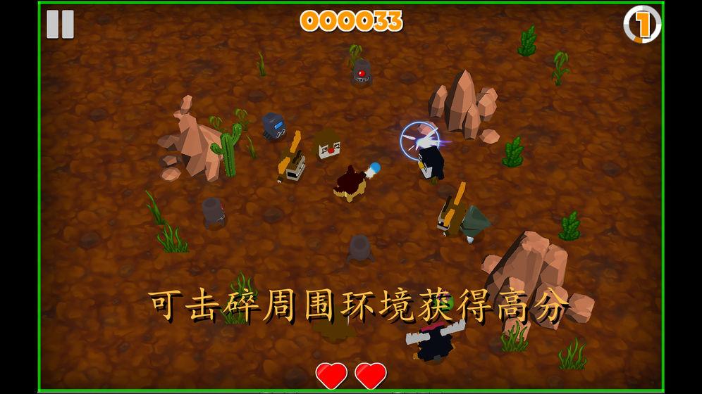 独角马之森林守护者游戏下载v1.0