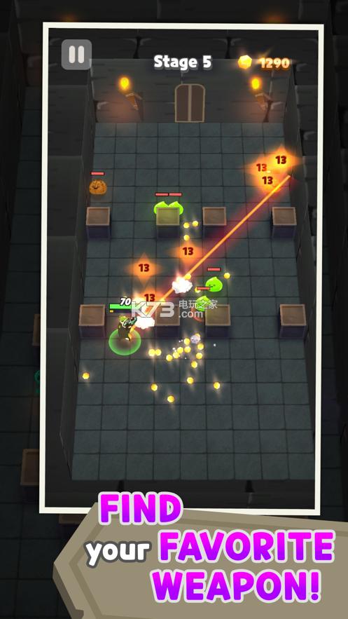 地牢之枪 v1.0 下载 截图
