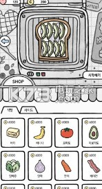和猫烤面包 v1.1 游戏下载 截图