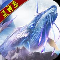 御剑灵域超商版无限元宝服下载v1.0.0