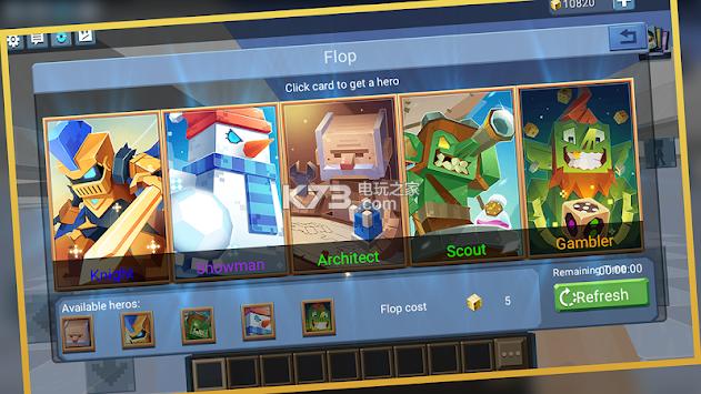 Lucky Block v1.1.1 游戏下载 截图