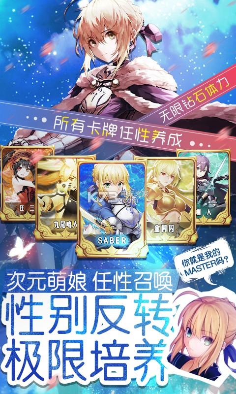 萌神战姬无限钻石版 v3.1  截图