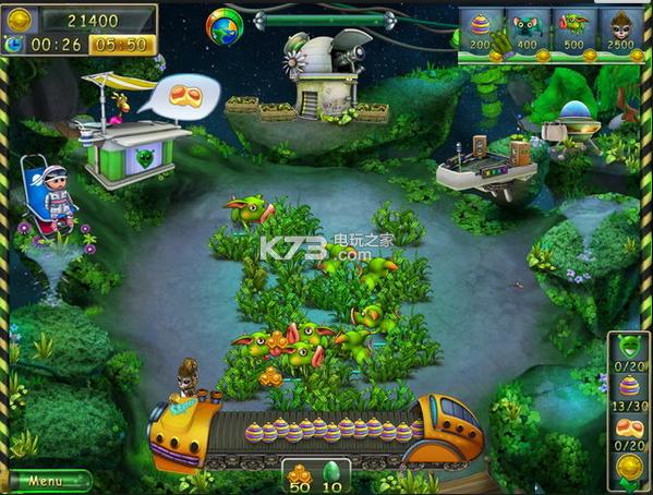 星胜农场 v1.0 app下载 截图